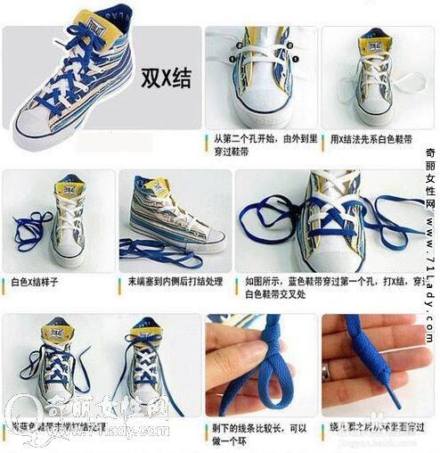 帆布鞋鞋带的系法图解 超实用7种鞋带系法(7)